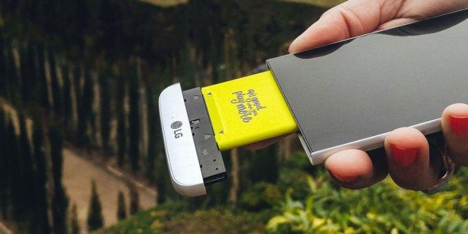 Wyjmowana bateria w LG G5