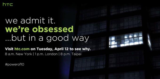 HTC 10 - konferencja 12 kwietnia