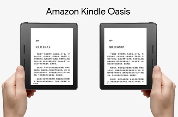 Kindle Oasis – tak może wyglądać nowy czytnik Amazonu