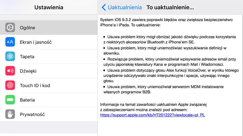 Informacje na temat aktualizacji systemu iOS 9.3.2