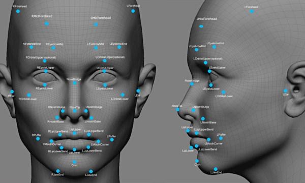 HSBC UK wprowadza rozpoznawanie twarzy do identyfikacji