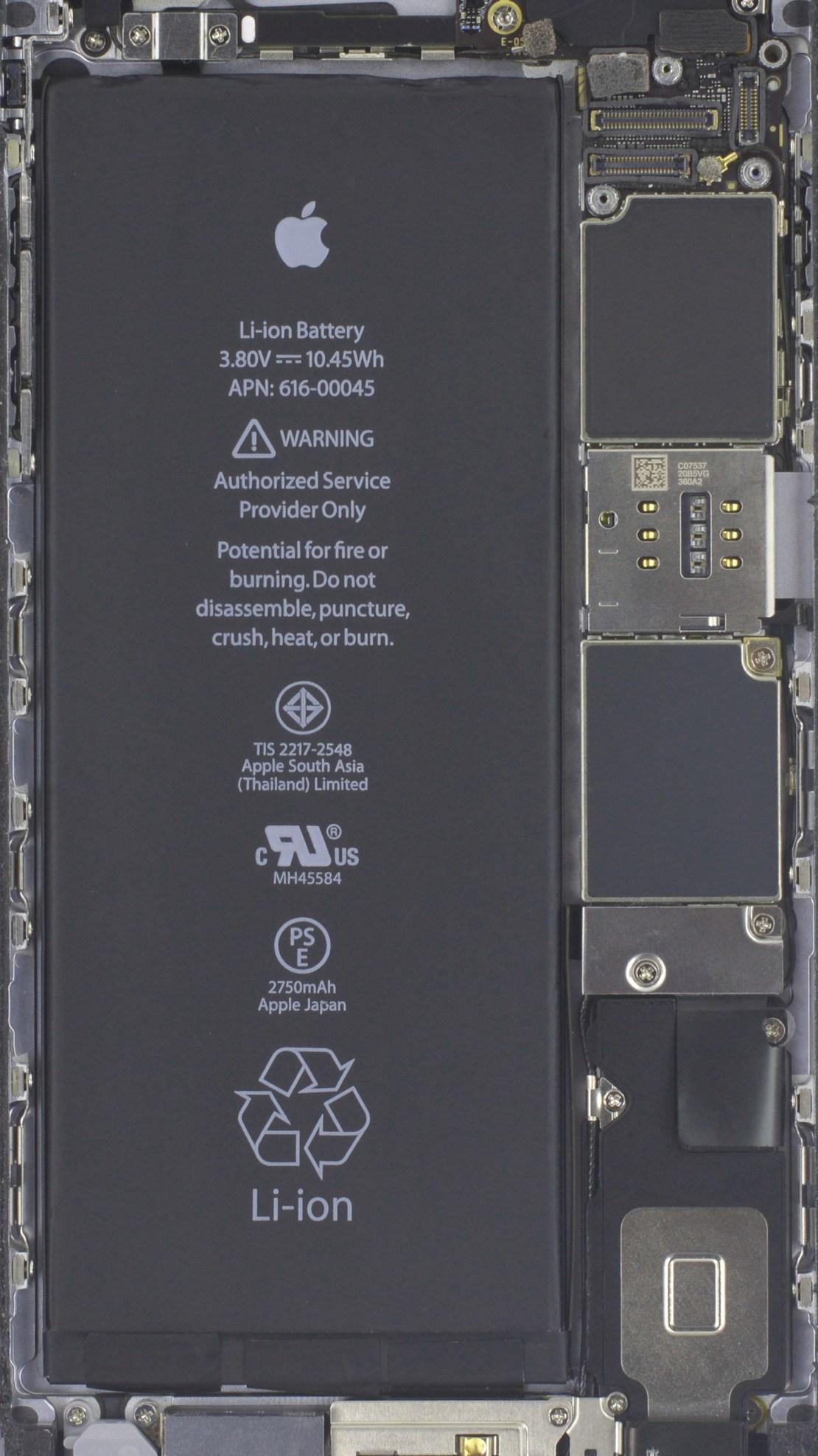 Tapeta iPhone 6s Plus wnętrze smartfona