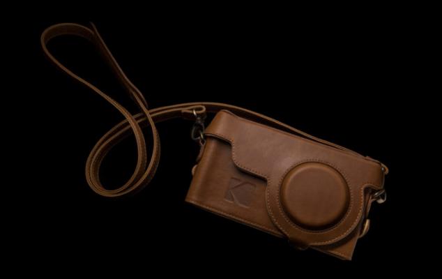 Skórzane etui na smartfona Kodak Ektra?