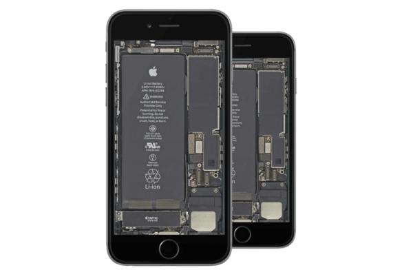 Ustaw na tapecie zdjęcie z wnętrzem iPhone'a