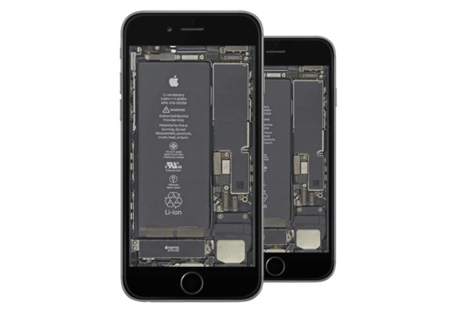 Tapeta z wnętrzem iPhone'a
