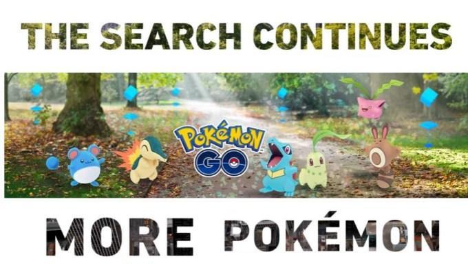 Aktualizacja Pokemon GO (luty 2017)