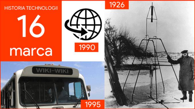 16 marca - Dzień w historii technologii