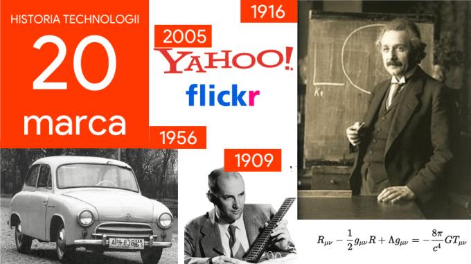 20 marca - Dzień w historii technologii