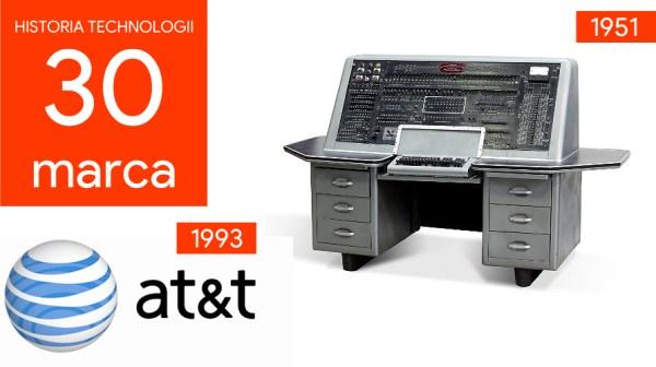 [30 marca] Dzień w historii technologii