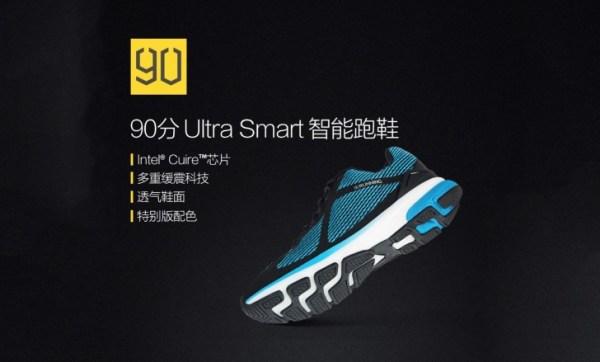 Xiaomi we współpracy z Intelem wydają inteligentne buty
