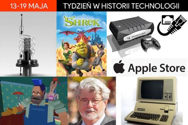 [13-19 maja] Tydzień w historii technologii