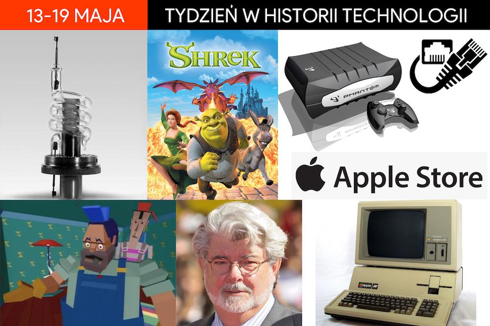13-19 maja: tydzień w historii technologii