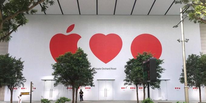 Sklep Apple Orchard Road w Singapurze (zdjęcie budynku)