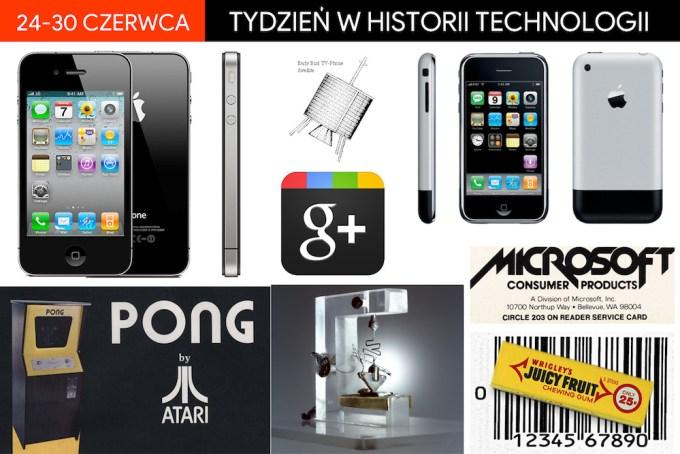 24-30 czerwca: Tydzień w historii technologii