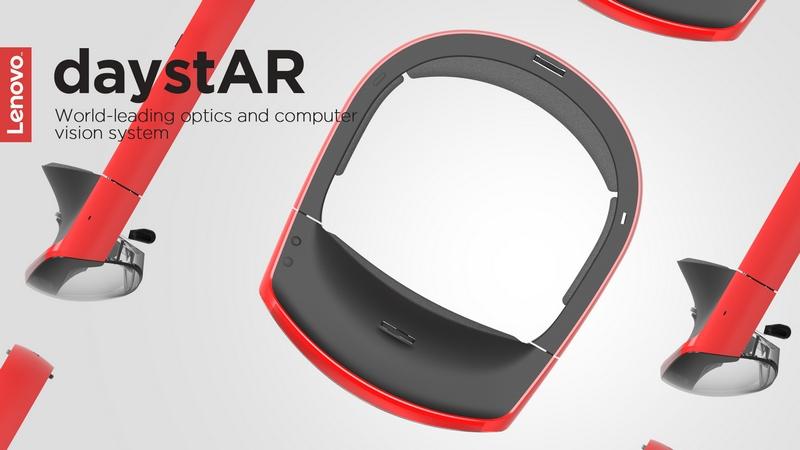 daystAR (Lenovo)