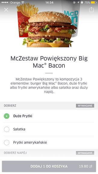 UberEats - McDelivery (screen)