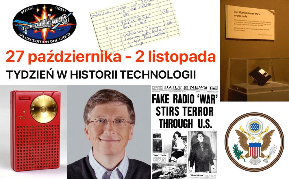 27 października - 2 listopada: Tydzień w historii technologii