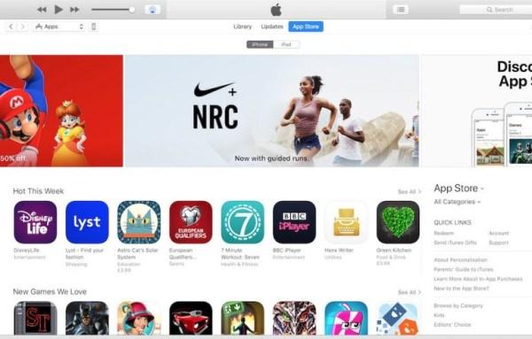 Apple udostępnia wcześniejszą wersję iTunes 12.6.3