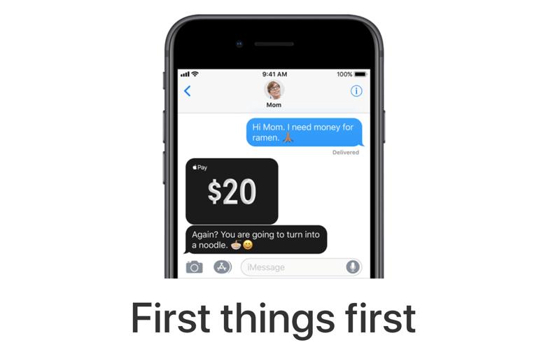 Apple Pay Cash (screen)
