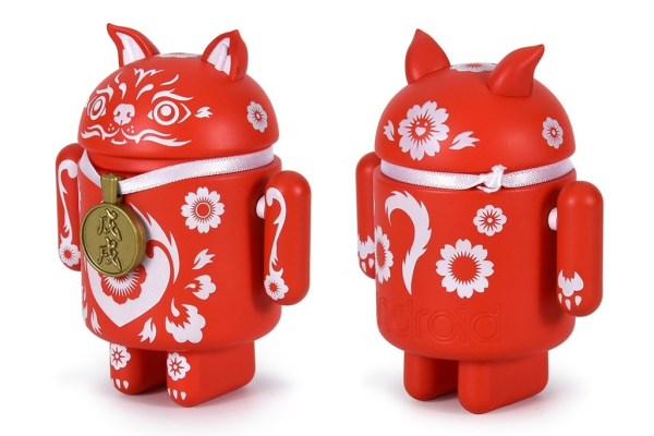 Figurka Androida Mini z okazji Chińskiego Roku Psa