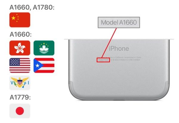 """Program naprawy: iPhone 7 z problemem """"brak sieci"""""""