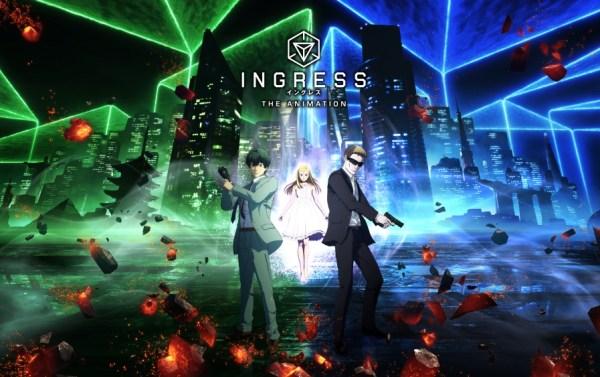 """Serial """"Ingress: The Animation"""" pojawi się w serwisie Netflix"""