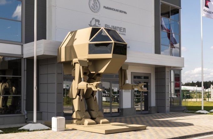 """Robot Igor od Kałasznikowa (tzw. """"Mały Igorek"""")"""