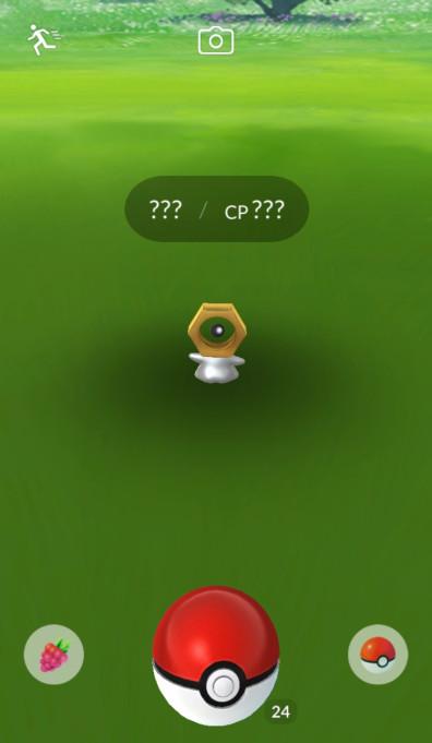 Meltan - Pokemon GO