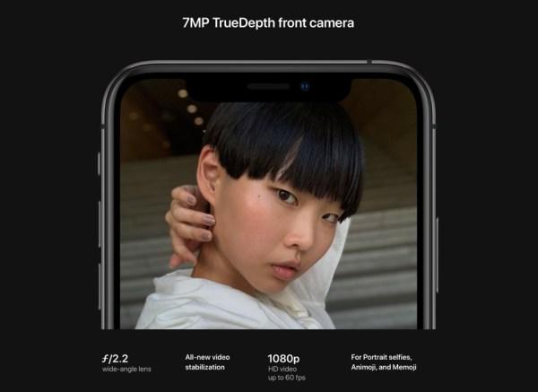 """iOS 12.1 poprawi """"wygładzanie"""" selfie na iPhone'ach XS i XR"""