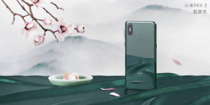 Xiaomi Mi MIX 3 (Museum Palace)