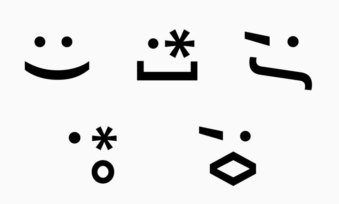 Emotikony z reklamy Face ID firmy Apple
