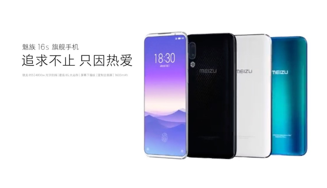 Smartfon Meizu 16s