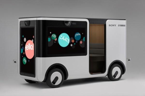 Samojeżdżące autko od Sony i Yamahy dla parków rozrywki