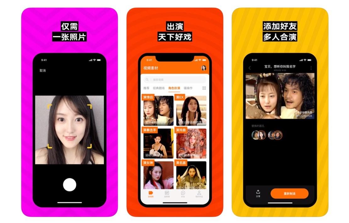 Zrzuty ekranu z aplikacji mobilnej ZAO