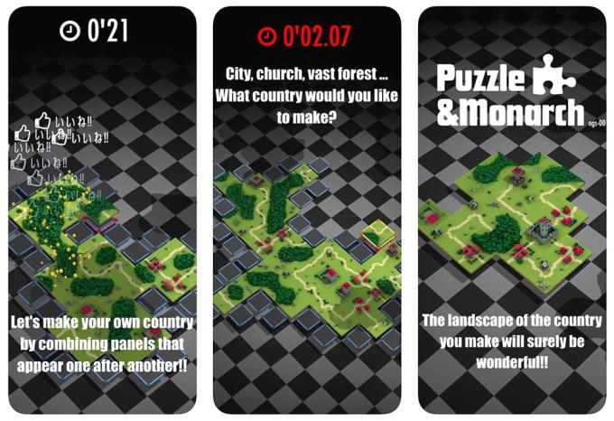 """Puzzle & Monarch"" - screeny"