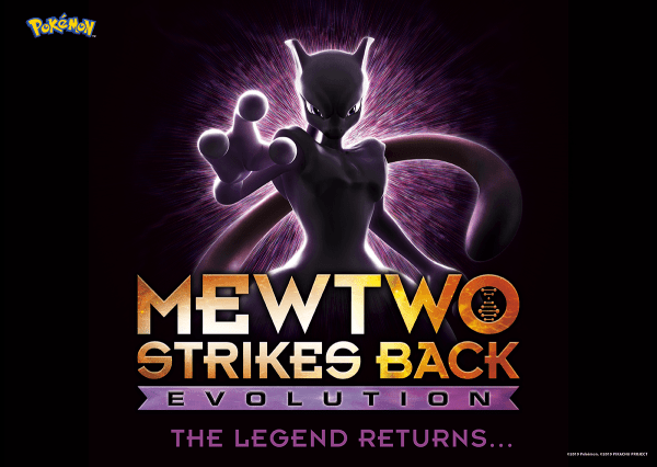 "Nowy film animowany ""Pokémon: Mewtwo Strikes Back – Evolution"""