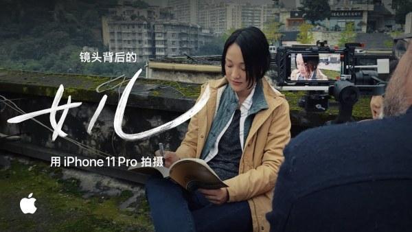 """Wideo Apple'a pt. """"Daughter"""" z okazji Chińskiego Nowego Roku"""