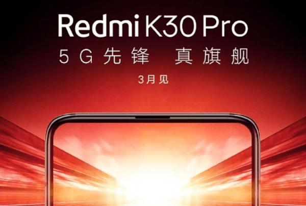 Redmi K30 Pro z obsługą 5G pojawi się w marcu!