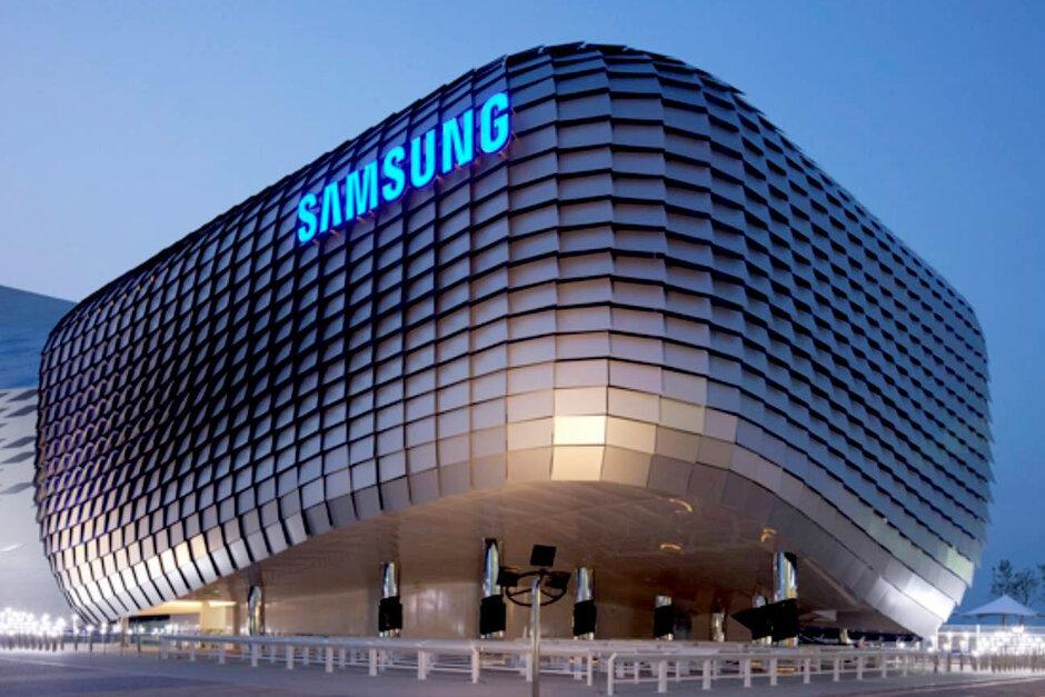 Budynek Samsunga