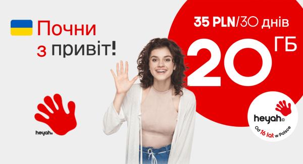 Nowa oferta od Heyah na kartę dla osób z Ukrainy – Почниз привіт!