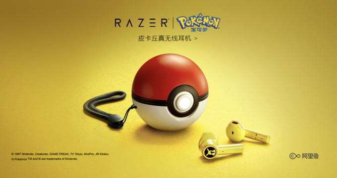 Bezprzewodowe słuchawki douszne Razer Pikachu True
