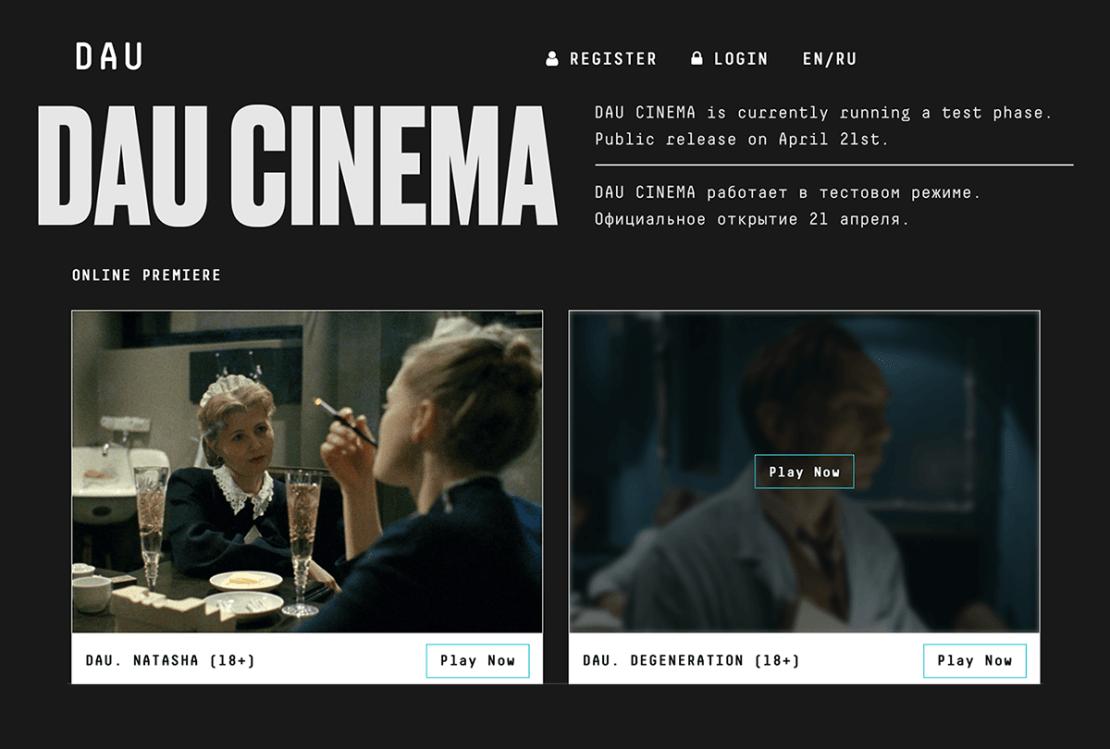 Zrzut ekranu z serwisu DAU CINEMA (dau.movie)