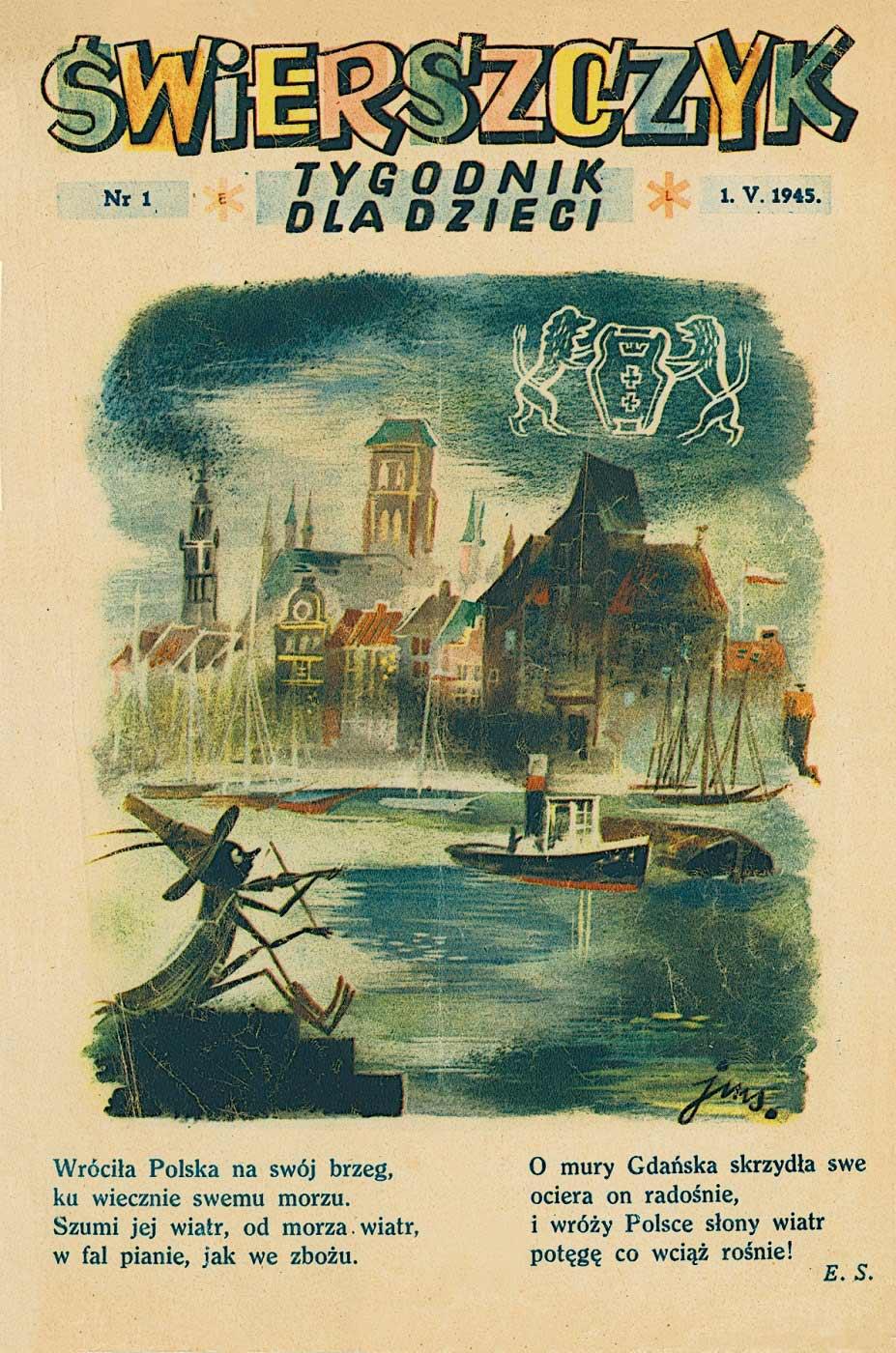 """Okładka magazynu """"Świerszczyk"""" nr 1, 1945 rok"""