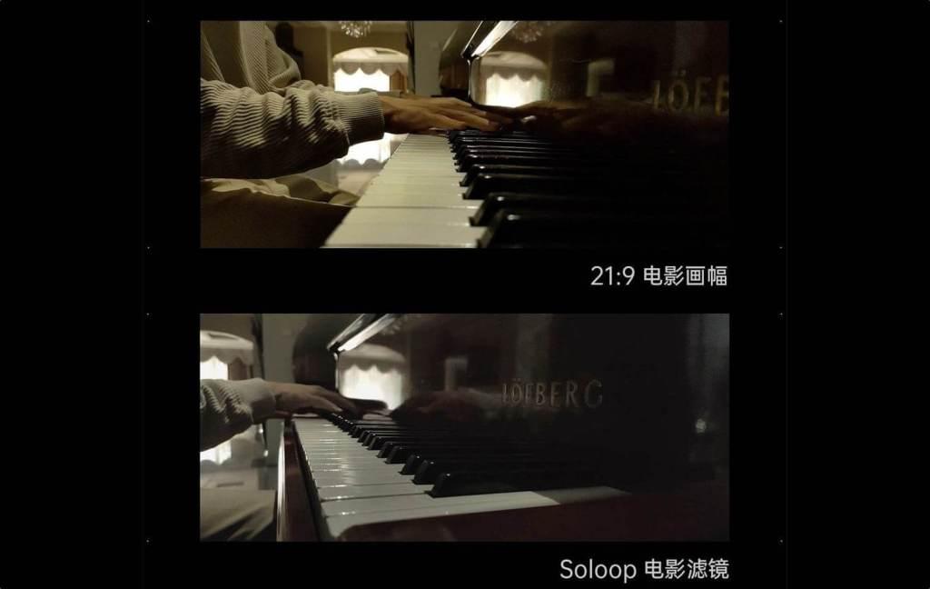 ColorOS 7.2 – Movie Mode Videos