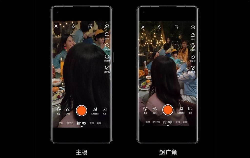 ColorOS 7.2 – Oppo Camera SDK