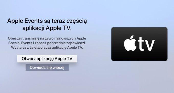 Apple Events pod tvOS teraz częścią aplikacji Apple TV