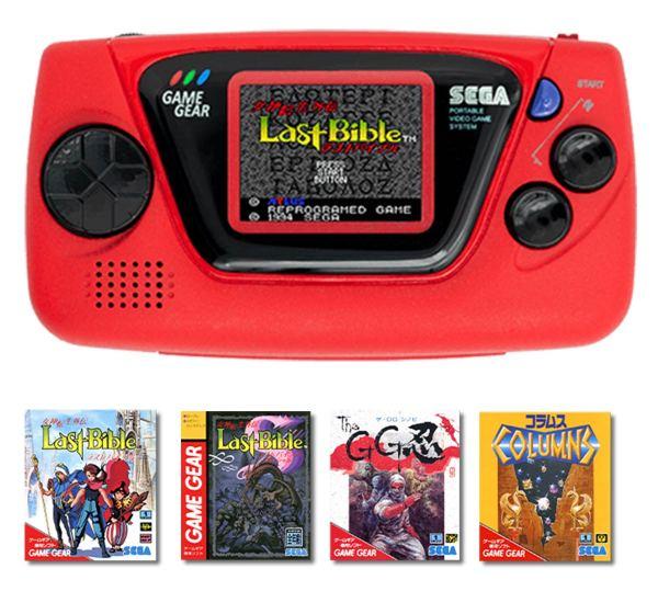 Minikonsola Game Gear Micro (czerwona) + 4 minigry