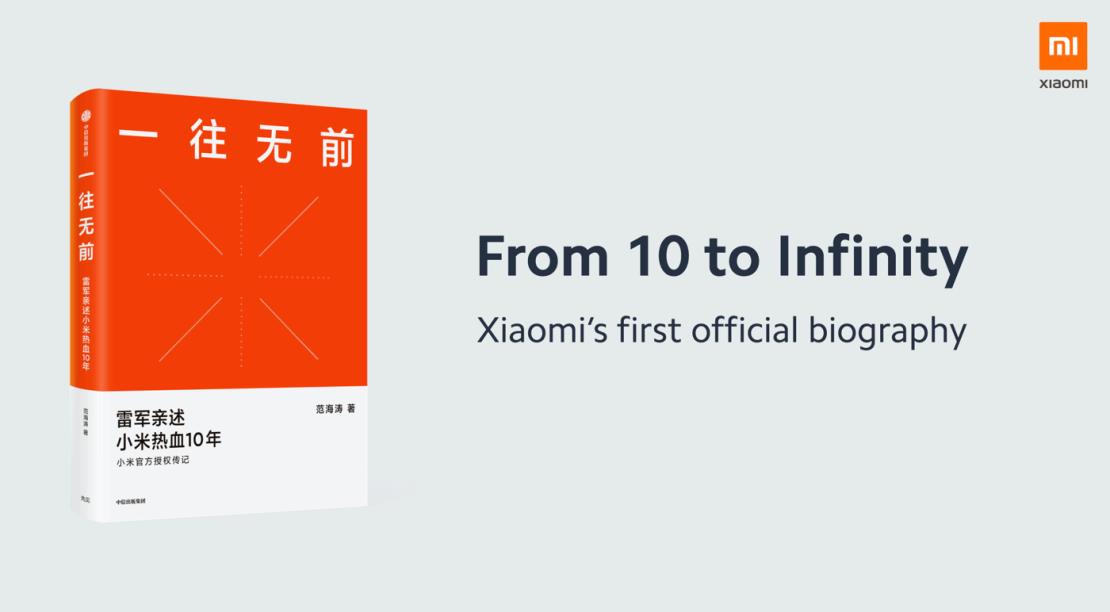 Biografia Xiaomi From 10 to Infinity