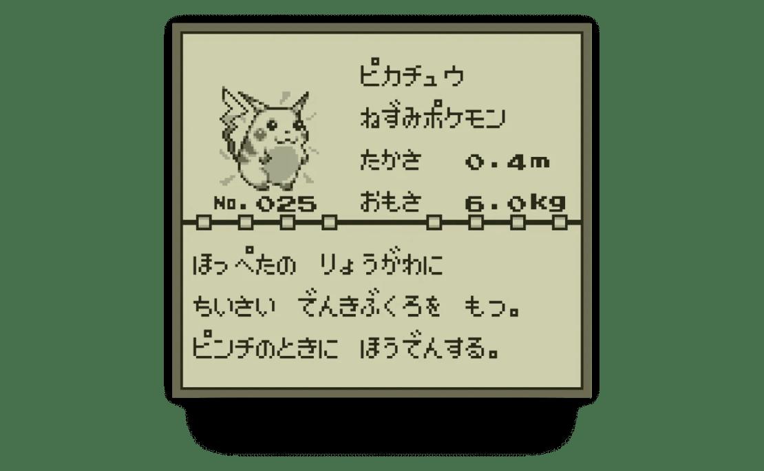 Pokemony na Game Boyu