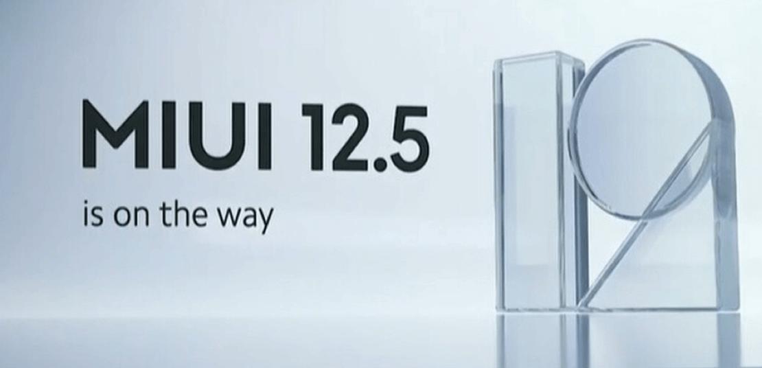 MIUI 12.5 update (2Q 2021)